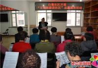 """白菊社区开展""""文明旅游进社区""""志愿服务活动"""