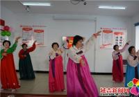 春光社区开展社区老年协会年末表彰大会暨文艺汇演