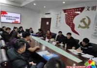 河南街道召开非公党建座谈会议