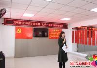 """文明社区开展""""辞旧岁迎新春 欢乐一家亲""""联欢活动"""