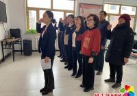 """园城社区老干部党支部开展 """"美丽的我们""""主题党日活动"""