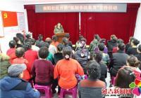 社区开展防范非法集资宣传教育讲座