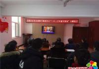 文新社区党支部集中观看学习2020年新年贺词主题党日