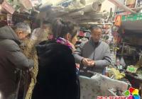 延春社区民主协商解决马葫芦清掏问题
