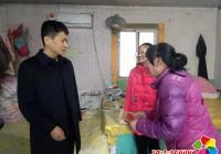 延吉市司法局慰问贫困家庭