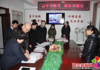 吉林省退役军人服务中心主任刘长虹到丹英社区调研