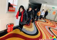 延春社区与南滨国际广场联手召开安全消防工作会议