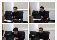 北山街道召开2019年度工作汇报会
