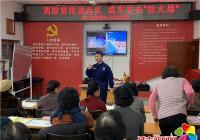 丹山社区消防安全知识培训会
