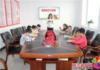 """旭阳社区开展""""书香伴我成长"""" 假期读书活动"""