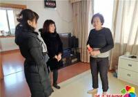 延吉市河南街道领导到春光社区烈属家中慰问