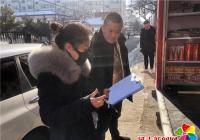 春光社区开展春节前烟花爆竹安全排查