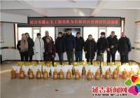 延吉市慈心义工服务队为长林社区贫困居民送温暖