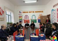 民富社区携手共建单位慰问困境儿童