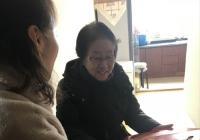 春联送祝福 社区节前慰问优抚老党员