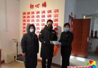 白菊社区爱心居民向社区捐赠60个医用口罩
