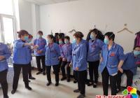 党旗下的承诺:疫情期间小棉袄集团党委的红色行动