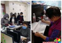 志愿服务助力疫情防控