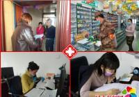 """延吉市进学街道党建引领""""红色网格""""织密疫情防控网"""