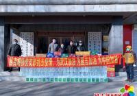 """延吉市进学街道非公党组织""""三主动"""" 温情助力疫情防控"""