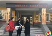 爱心企业为白梅社区捐赠口罩  共同抗击疫情