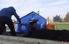 雪中送炭 暖身暖心 小营镇接受爱心企业捐赠6吨煤炭