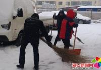 抗疫情 战雪情 他们用责任和担当筑牢疫情阻击防线