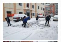 文汇社区抗疫情战雪情 开展消杀筑牢防护墙