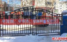 河南街道小区管理纪实:织密织牢社区疫情防控网