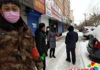 延春社区防疫志愿者队伍发挥积极作用