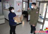 捐款捐物显无价真情 辖区居民助力疫情防控