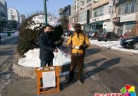 党建引领红色物业 共筑安全防疫堡垒
