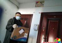 """延春社区""""三员合一"""" 做好返延人员居家隔离工作"""