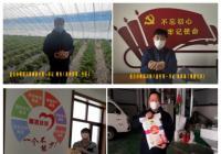 一起卖一起买 各方伸援手解朝阳川农产品滞销之困