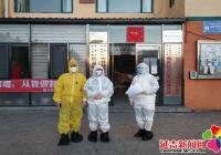 民昌社区做好来延返延人员隔离防控工作