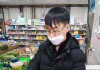 市房产局与白梅社区并肩战斗抵抗疫情