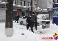 进学街道狠抓疫情防控不放松多措并举战风雪