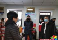 延边州红十字会助力民泰社区共战疫情