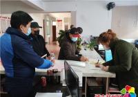 北山街道党员踊跃捐款13 万余元共抗疫情