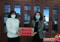 """千里驰援 海外游子捐赠1000只口罩支援家乡战""""疫"""""""