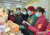 丹山社区携手市场局北大分局进行辖区食品安全检查