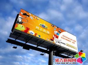 연길 광고판 규범화 관리 강화
