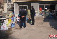 丹光社区网格员及时解决小区消防隐患