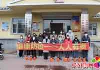 正阳社区:志愿服务助力社区防疫