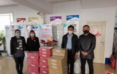吉林省紫鑫初元药业向春阳社区捐赠爱心物资