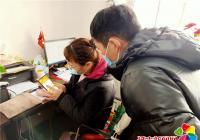 """白桦社区积极宣传推广""""吉祥码"""""""