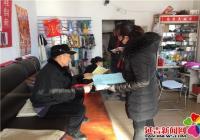 延青社区开展燃气安全知识宣传活动