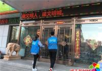 河南街道新时代文明实践所为隔离人员送报纸传关爱