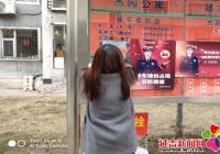 新兴街道开展文明祭祀主题宣传活动