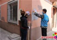 文庆社区开展疫情防控清理小广告志愿活动
